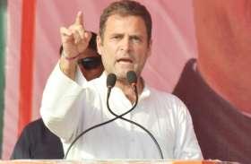 राफेल घोटालेबाजों को जाना होगा जेल, उद्योगों को मिलेगी संजीवनी: राहुल