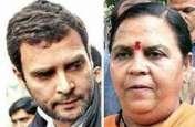 बीजेपी की इस नेता ने कहा कि इस गैरजिम्मेदार बयानबाजी के चलते राहुल गांधी को इस जिम्मेदार पद से हटा देना चाहिए
