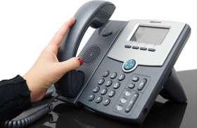 वेतन के लाले टेलीफोन एक्सचेंजों पर ताले, देखें वीडियो