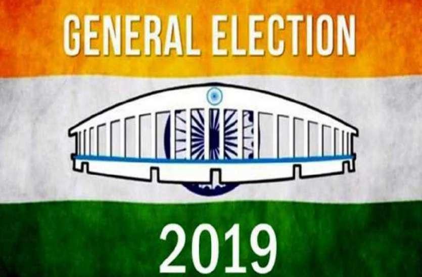 2019 Election 2019