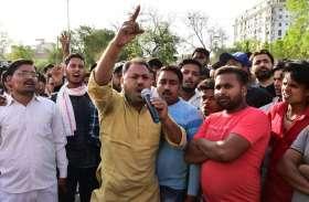 जयपुर में नाराज भाजपा कार्यकर्ताओं ने लगाए बोहरा मुर्दाबाद और मोदी जिन्दाबाद के नारे, देखें वीडियो