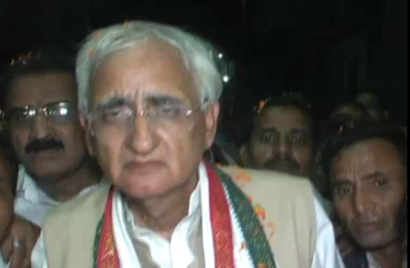 सलमान खुर्शीद ने भाजपा को लेकर दिया बड़ा बयान, देखें वीडियो