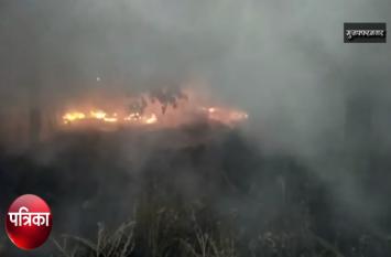 टायर गोदाम में लगी आग, मालिक पर एफआईआर, देखें वीडियो