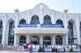 Jodhpur Airport विस्तार जैसे जनहित के कार्य में कोताही क्यों : Rajasthan High Court