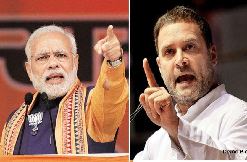 Lok Sabha Election 2019 : आदिवासियों पर मोदी-राहुल हुए आमने-सामने, दोनों में चली जुबानी जंग