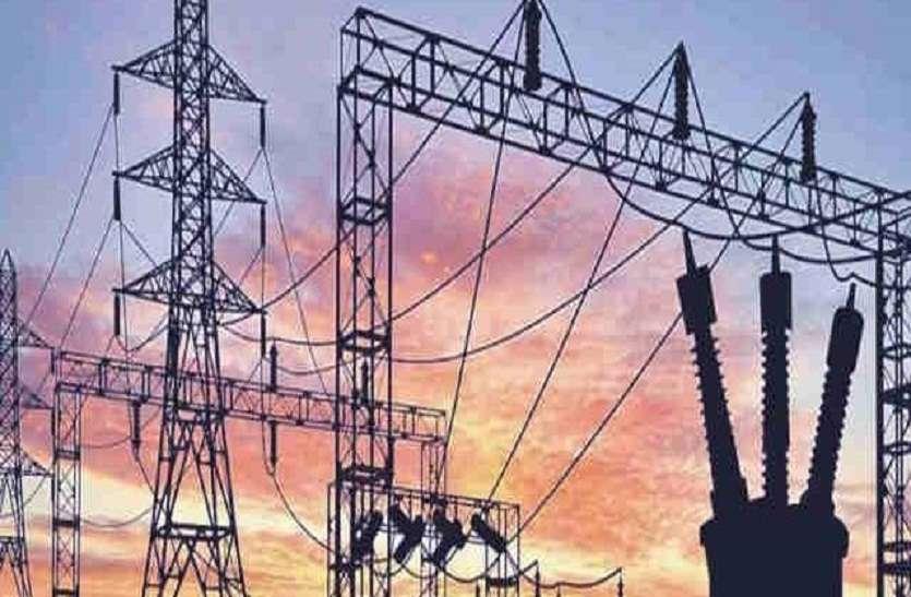 विद्युत निगम को बिजली चोरी से एक वर्ष में करोड़ों का झटका