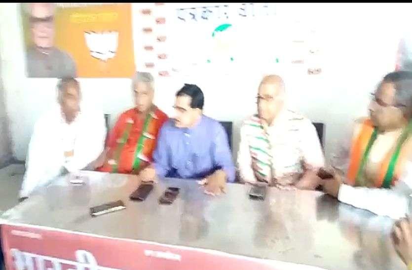 भाजपा ने कहा बीकानेर में मोदी के आने पर बढ़ेगा वोटों का ग्राफ