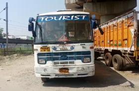 दिल्ली से बस हो गई थी चोरी, पुलिस ने इस तकनीक से ढूंढ निकाली