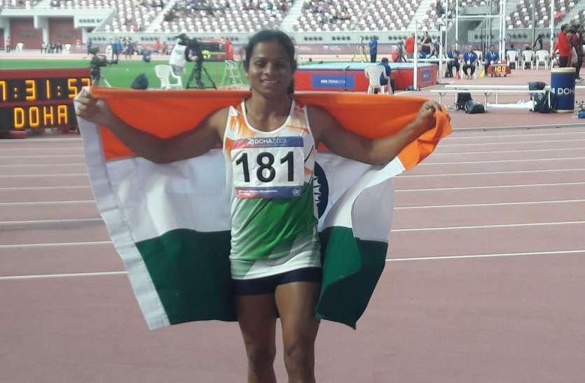 विश्व एथलेटिक्स चैम्पियनशिपः जिन्सन, दुती से भारत को पदक की उम्मीद