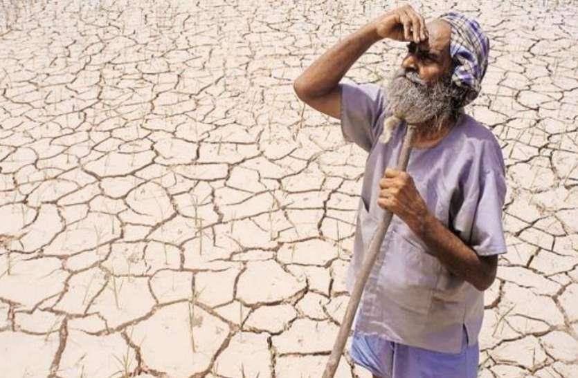 छत्तीसगढ़ के किसानो पर पड़ रही जलवायु परिवर्तन की मार,बस्तर सबसे ज्यादा प्रभावित