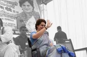 वोटिंग से पहले प्रियंका गांधी का ये ऑडियो हुआ वायरल, भाजपा के लिए बनी मुसीबत