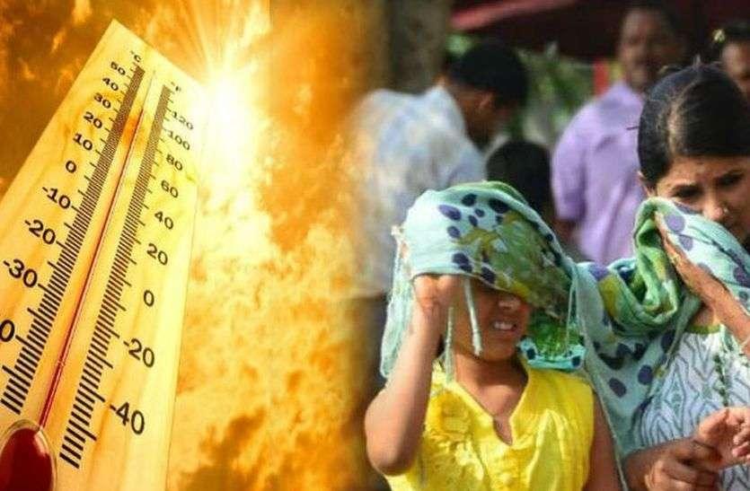 मौसम विभाग ने 48 घंटे के भीतर लू चलने की दी चेतावनी, 30-40 किमी प्रति घंटे के हिसाब से चलेगी गर्म हवा