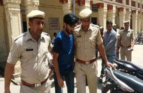 अलवर कोर्ट में पेश करते वक्त पुलिस को धक्का देकर भागा यह शातिर बदमाश, पुलिस ने फिल्मी स्टाइल में पीछा कर धर-दबोचा