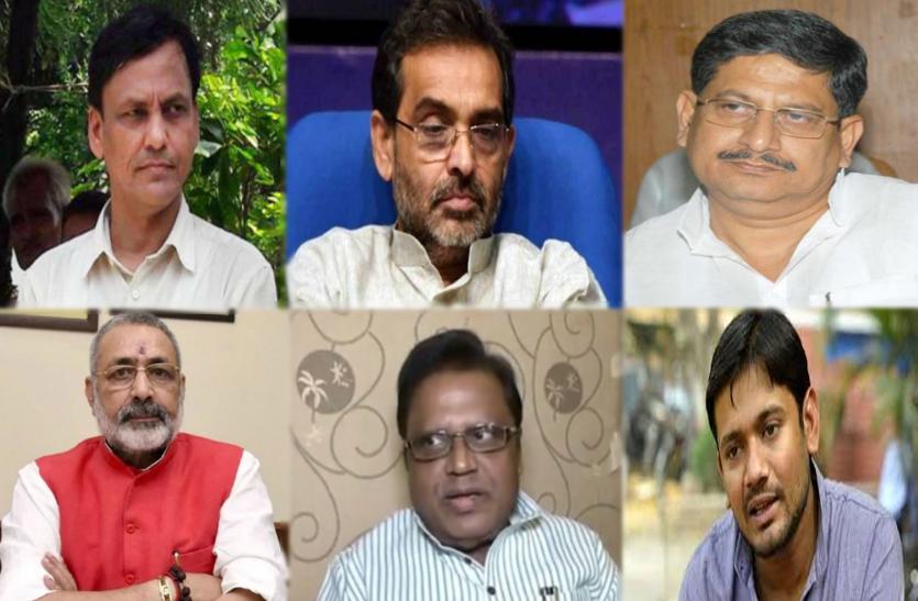 चौथे चरण के लोकसभा चुनाव में छह दलों के इन दिग्गज नेताओं की किस्मत दांव पर