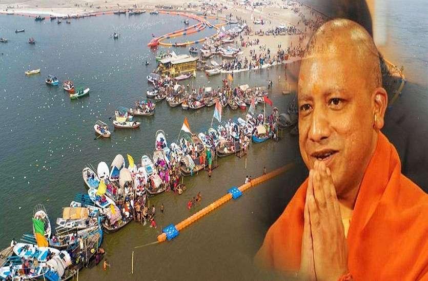 एनजीटी का निर्देश, कुंभ मेले के बाद जमा हुआ कचरा जल्द हटाए योगी सरकार