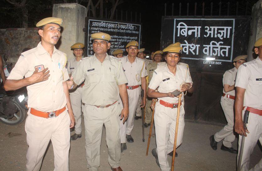 सुरक्षाकर्मियों को गच्चा देकर दीवार फांद भागी पांच महिलाएं...पढ़े वारदात के पीछे का सच