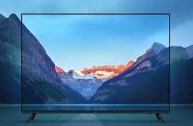 Xiaomi ने 4 Smart TV किया लॉन्च, शुरुआती कीमत 11,405 रुपये