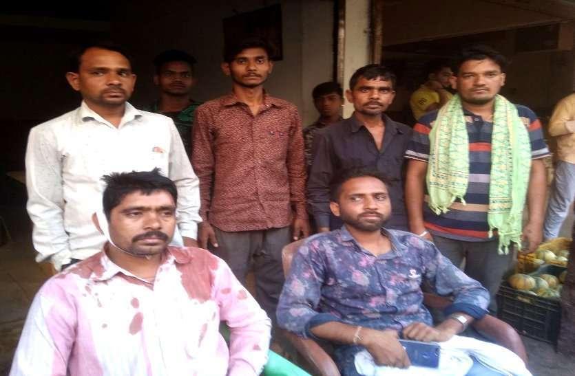 भिलाई फल मंडी में तीन किसानों को बेदम पीटा, धमधा के किसान नेता पहुंचे थाने, कृषि मंत्री से की गई शिकायत