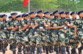 UPSC CAPF 2019 के लिए नोटिफिकेशन जारी, फटाफट करें अप्लाई