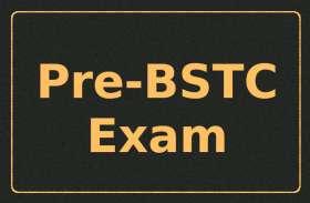 Pre-BSTC परीक्षा 26 मई को, ये रहेगा एग्जाम सिलेबस और पैटर्न