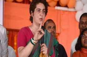 प्रियंका ने मजबूत की रिश्तों की डोर, लोगों ने कहा 'कांग्रेस गई गांव-गांव, कौआ बोले कांव-कांव'