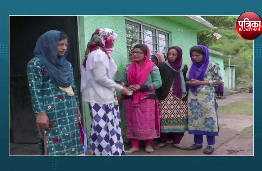 पुंछ में यूपीएससी परीक्षा पास करने वाली पहली महिला बनीं रेहाना
