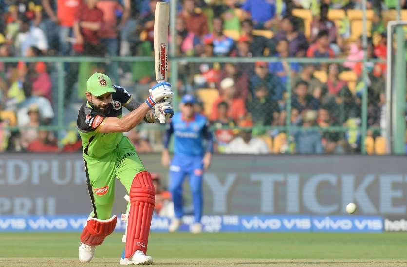 आईपीएल- लगातार तीसरी जीत के इरादे से उतरेगी आरसीबी