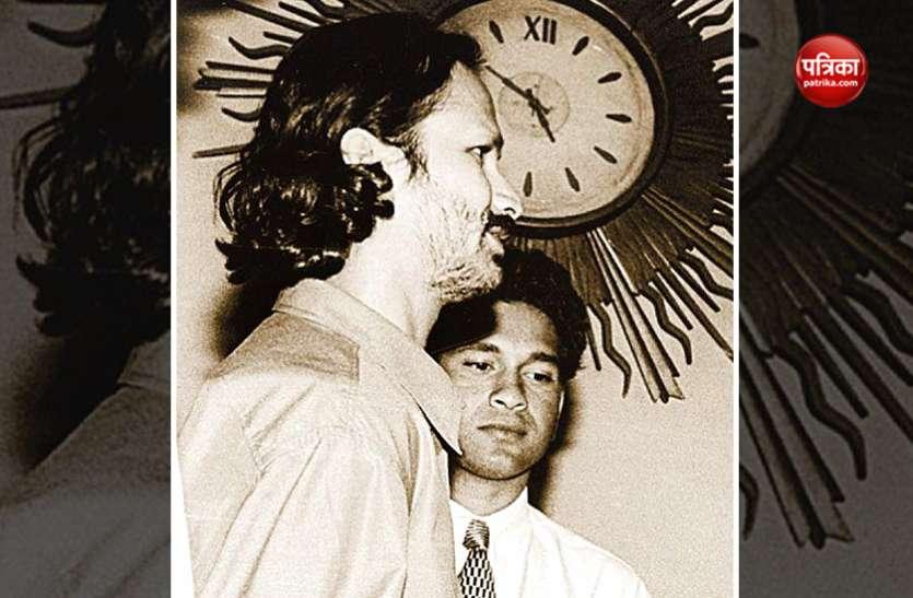 Happy Birthday Sachin: पहले ही दौरे के समय धर्मसंकट में फंस गए थे सचिन, भाई अजीत ने की थी मदद (Part-1)
