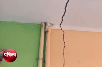 VIDEO: पाइप लाइन क्षतिग्रस्त होने के बाद कई मकानों में आई दरार, मचा हड़कंप
