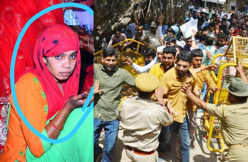 Sikar : दुल्हन अपहरण मामले में आज सीकर बंद, चप्पे-चप्पे पर भारी पुलिस जाप्ता तैनात