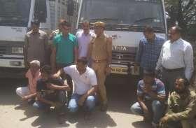 एक ही नंबर के 2 ट्रकों से हेराफेरी, एईएन सहित 6 गिरफ्तार, ऐसे खुला पूरा राज