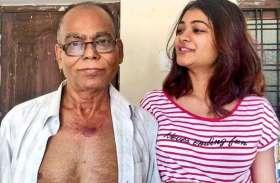 बीमार पिता को इस 19 साल की बेटी ने दान किया लीवर का 65% हिस्सा, हर कोई कर रहा है तारीफ