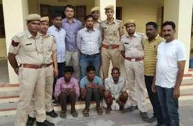 एक दर्जन मन्दिर व मकानों में चोरी का पर्दाफाश कर तीन अभियुक्त को किया गिरफ्तार