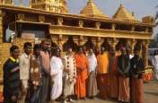 रामनगरी में राष्ट्रवाद की धुन, इत्रनगरी में कुनबे की सुगंध