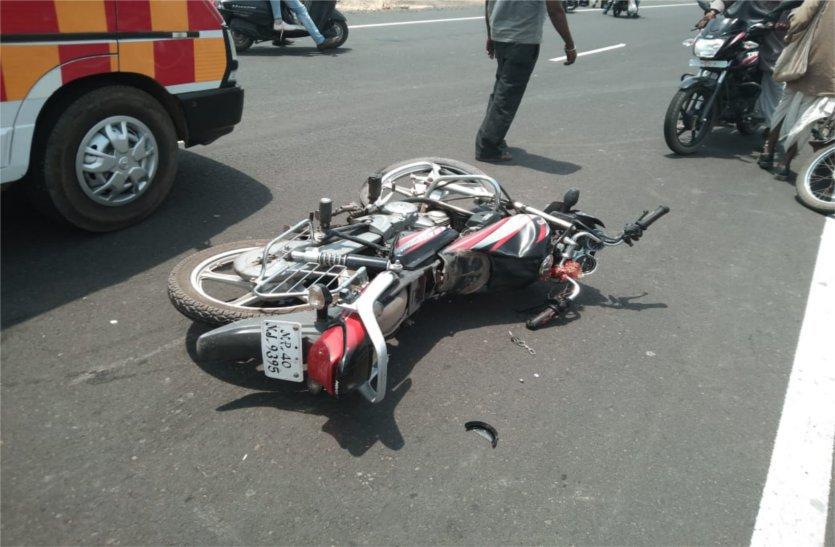 बाइक सवार को कार ने मारी टक्कर, मौके पर ही हुई मौत