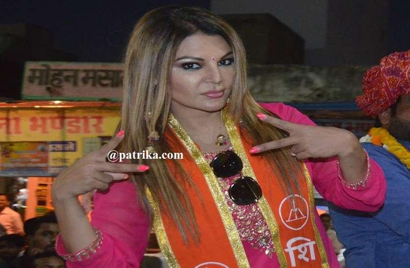 VIDEO : फिल्म अभिनेत्री राखी सावंत सवाईमाधोपुर में