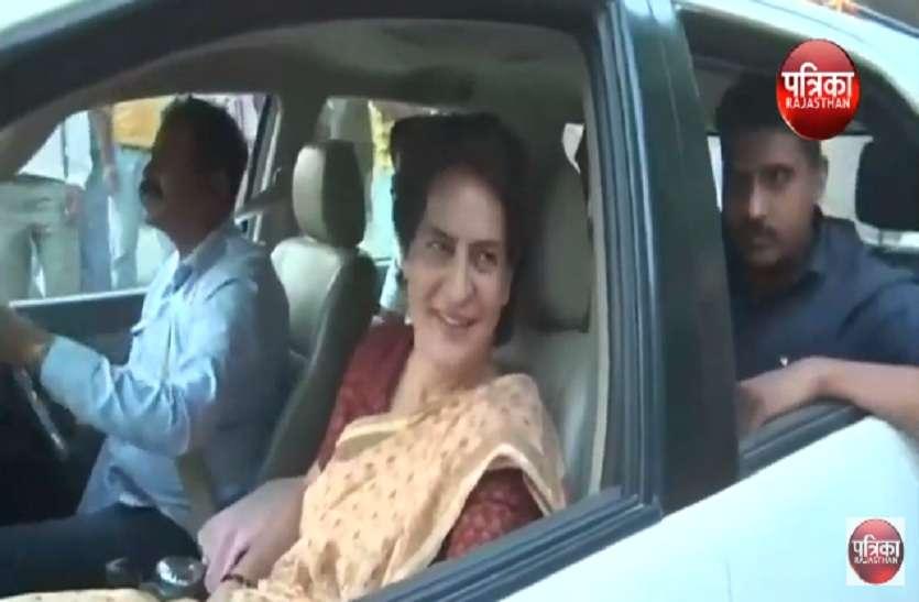 चुनावी प्रचार के लिए प्रदेश दौरे पर आएगी प्रियंका गांधी