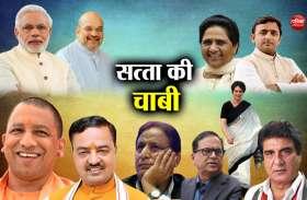 लोकसभा चुनाव 2019: भाजपा दलित और ओबीसी का मन जीते बगैर कैसे छू पाएगी 74 का आंकड़ा!