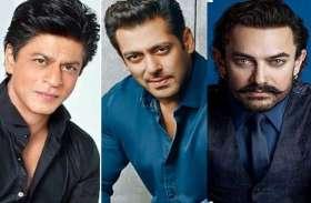 इतिहास में पहली बार शाहरुख, सलमान और आमिर दिखेंगे साथ, देर रात होटल में की मुलाकात