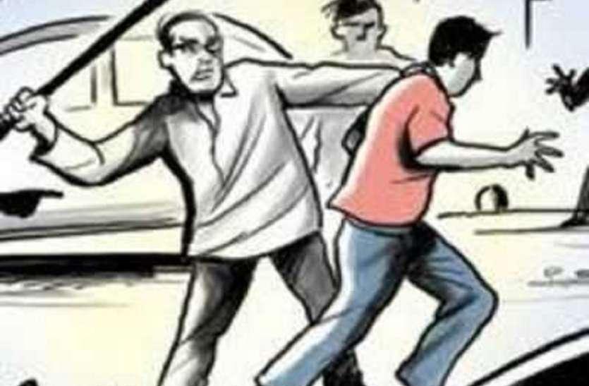 दीवार लेखन को लेकर भाजपा समर्थक पर जानलेना हमला