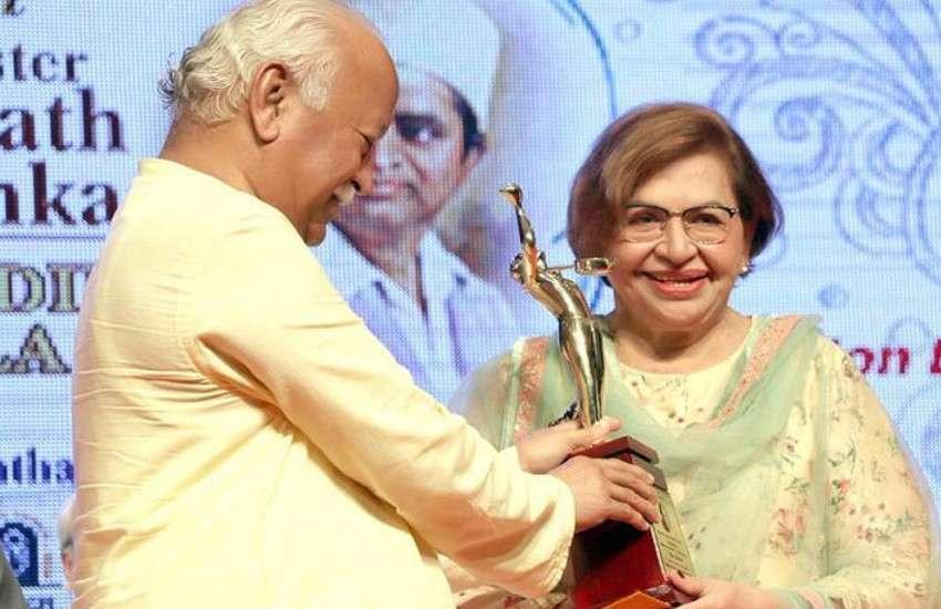 salim-khan-got-master-deenanath-mangeshkar-award