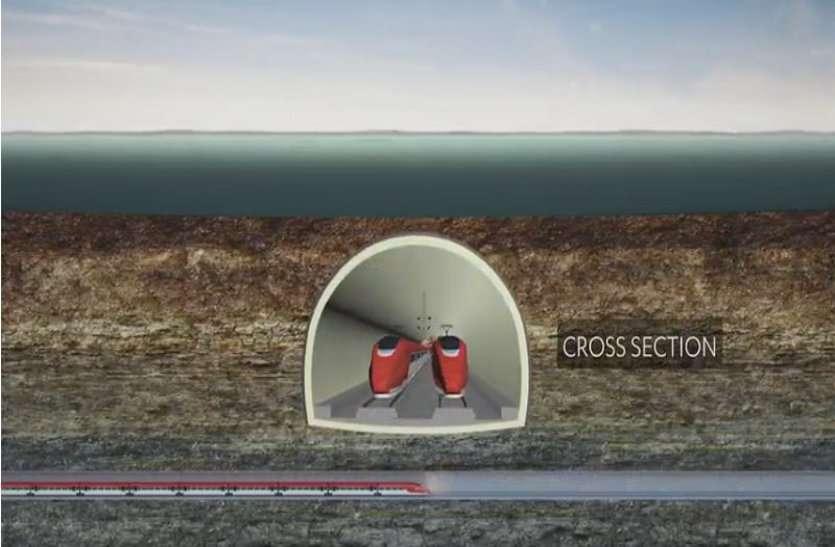 समुद्र में 21 किलोमीटर दौड़ेगी बुलेट ट्रेन