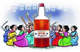 शराब बंदी का खुला पोल, महिला लोकसभा प्रत्याशी ही भूल गए महिलाओं का दर्द