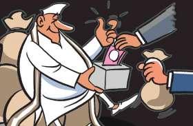 हरियाणा के रोचक पहलू...जिनके खिलाफ नेता जी कर रहे हैं बयानबाजी उनसे ही ले रखा है करोडों का लोन