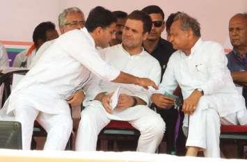 कांग्रेस के राष्ट्रीय अध्यक्ष राहुल गांधी की कोटा में जनसभा   ...देखिए तस्वीरें