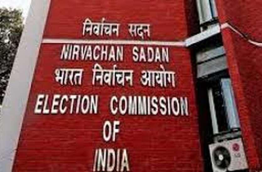 चुनाव आयोग की शरण में जजपा, इस भाजपा प्रत्याशी के परिजनों पर सरकारी मशीनरी के दुरूपयोग का आरोप