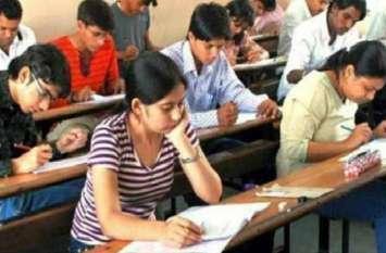 डीडीयू में स्नातक प्रवेश 5 जुलाई से, परास्नातक प्रवेश परीक्षाएं सम्पन्न