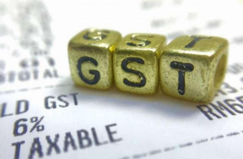 कारोबारियों की बढ़ी मुश्किलें, लगातार दो महीने नहीं भरा GST रिटर्न तो नहीं निकाल पाएंगे E-way Bill
