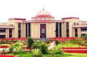 हाईकोर्ट ने पूर्व मुख्यमंत्री डा. रमन सिंह के दामाद डा. पुनीत गुप्ता को अग्रिम जमानत दी