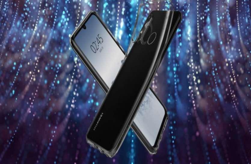 32MP सेल्फी कैमरे वाले Huawei P30 Lite की सेल शुरू, जानिए ऑफर्स